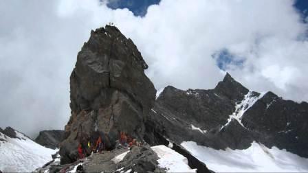 Shirikhand Peak